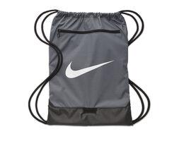 Nike Brasilia Gymsack Drawstring Bag