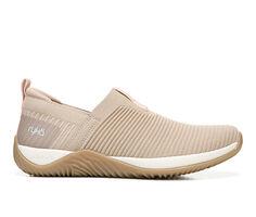 Women's Ryka Echo Knit Trail Running Shoes